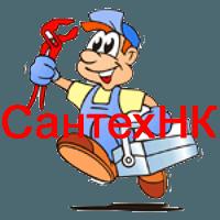 Установить сантехнику в Искитиме